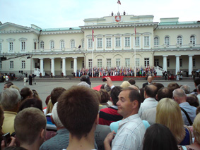inauguracija